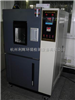 QLH-100特价小型高温换气老化试验箱