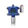 固定式甲醛报警器YT-95H-CH2O-A,甲醛报警仪优质生产厂家