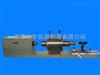 GFT高温接触角分析仪(高温物性测试仪)