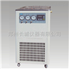 DLSB-ZC长城科工贸低温循环真空泵DLSB-ZC,低温真空泵
