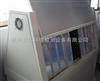 ZN-P光老化试验箱,南京荧光紫外试验仪