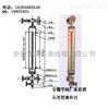 SG49W锅炉双色石英管液位计生产厂家/供应商/价格/参数