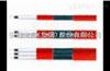 HWLHWL-RDP2-J3-10/55恒功率电伴狗万