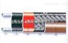 GWL,GXW、GKW、ZKWG高温温控伴热电缆