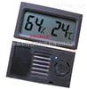 电子数显温湿度计模块 电子数显温湿度计装置