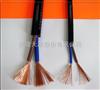 RVVP2*1.5 RVVP3*1.5 RVVP4*1.5屏蔽电缆 *