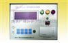 爐前碳矽分析儀GB-TG3C