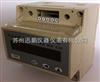 苏州迅鹏SPA-300DE型导轨式直流电能表