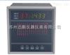 推荐产品SPB-XSL温度巡检仪