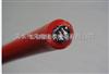 ZR-KX-HA-FGP-2*1.5硅橡胶补偿电缆