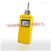 泵吸式环氧乙烷检测仪/手持式环氧乙烷测定仪/环氧乙烷报警仪