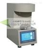 SDY835全自动油界面张力测试仪
