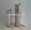 /不锈钢水质采样器/不锈钢分层采水器/不锈钢采水器