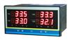 数字显示控制仪,智能温度数显仪,4路温度数显仪