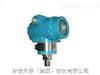 TP0803-1、TP0803-2、TP0803-3 压力变送器