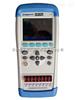 AT4208 手持多路温度测试仪
