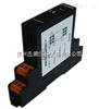 XPB-E热电偶输入安全栅