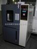 丽水高温换气老化试验箱QLH-225型