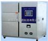 DRX-II-JG导热系数测试仪(激光脉冲法)