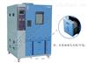 上海-可编程高低温试验箱生产--直销