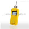 GT901-CH2O 泵吸式甲醛检测仪