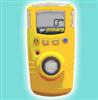 GAXT型防水型便携式氨气检测仪