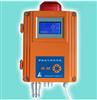 QB2000F壁挂式固定式CL2检测仪*