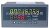 张家口SPB-XSJ流量积算仪