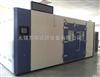 GDW-200高低温试验室