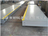SCS可配接打印机出口式六十吨大地磅