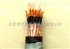 KVVP-450/750-6*2.5屏蔽控制电缆