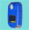 河南驰诚便携式硫化氢检测报警仪GC260检测仪