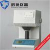 BD-48智能白度测定仪 颜色测量仪 蓝光白度仪