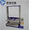 KY-2紙箱抗壓試驗儀|紙箱抗壓測試機