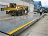 聚划算┇台州地磅厂家(地址,电话)60-80-100吨直销