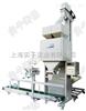 SG5公斤大米自动包装秤