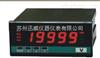 迅鹏SPB智能数显仪表(报警、类比、通讯)