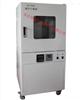 DZF-6210立式大容量真空干燥箱