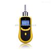 SKY2000-CH2O气体单位mg/m3与PPM可以切换显示甲醛检测仪SKY2000-CH2O