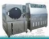 高压蒸汽老化机
