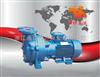 SKA20.60型SKA20.60型水环式真空泵SKA型