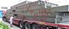 平凉地磅厂→16米100吨?→18米150吨地磅价格?