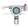 MOT900-H2S固态电化学硫化氢检测仪