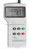 便携式数显气压表,大气压力表QYB-105