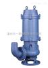 QW25-8-22无堵塞排污泵