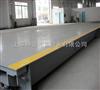 宁波地磅厂家→承诺→30-200吨地磅包安装