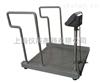 SCS-YZ150公斤透析专用轮椅秤_不锈钢透析称多少钱