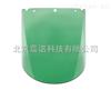 MSA/梅思安面部防护 V-Gard® 耐高温透明面屏