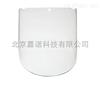 MSA/梅思安麵部防護 V-Gard® 透明防化麵屏