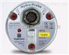 德国hydronix搅拌机湿度传感器hydromix viii hm08